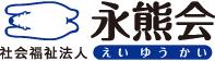 永熊会ロゴ